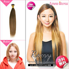 global hair extensions wig and hair extension linea storia rakuten global market 50 cm