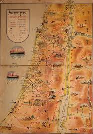 Map Of Israel Map Of The Land Of Israel From U0027tiyul B U0027aretz U0027 Tel Aviv 1946