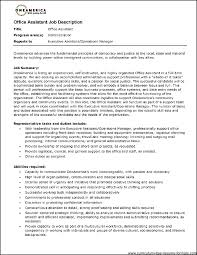 Medical Office Assistant Job Description For Resume by Medical Office Assistant Duties Resume Free Samples Examples