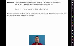 common core algebra i unit 5 lesson 2 solving sysems by substitution you