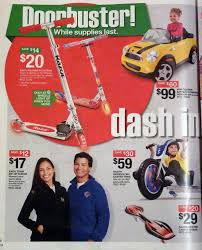 target black friday scan ad target black friday 2011 ad u0026 deals