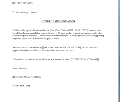 authorization letter collect noc from bank loan cover mai address