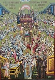 Ecumenical Councils Of The Catholic Church Definition Sunday Of The Fathers Of The Six Councils Orthochristian Com