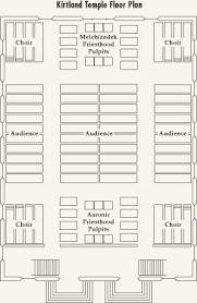 lds conference center floor plan church floor plans log church floor plans log home floor plan