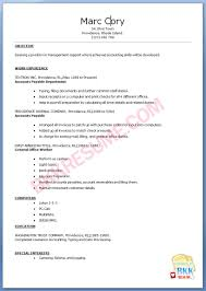 accounts payable resume templates account payable resume format similar articles