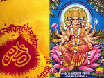Wallpapers Backgrounds - Labels Chamunda Mata Wallpapers