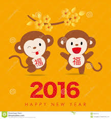 Chinese New Year Invitation Card 2016 Chinese New Year Greeting Card Design Download From Over