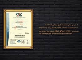 Interior Design Certification Global Iso Certification U2013 Best Interior Design Company In Uae