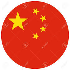 Chineses Flag Vector Illustration Of China Flag Round National Flag Of China