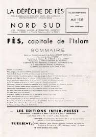 chambre de commerce fes fes capitale de l islam