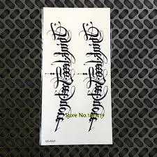 mens half sleeves tattoos online buy wholesale half sleeve tattoos for men from china half