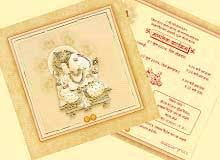 Ceremony Cards F Indian Wedding Invitation Cards Indian Wedding Invitation Card