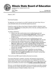 Sjabloon Cv Jobstudent algonquin college letter grades in the news what is a 3 17 gpa in