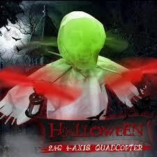 1031 halloween horrible creepy toothy flying ghost head skull rc drone