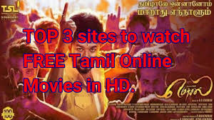 how to watch free tamil movies online 2018 youtube