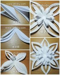 Paper Craft Steps - r礬sultat de recherche d images pour and craft ideas for home