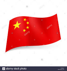 Big Red Flag National Flag Of China Big Golden Star With Four Smaller Stars In