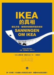 am駭agement bureau ikea am駭agement bureau ikea 100 images lovely way to say thankyou