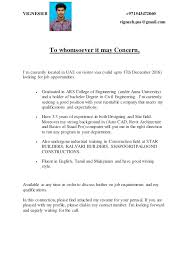 My Resume Agent Resume Cover Letter For Paralegals Archive Of Pilots Resume