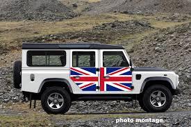 land rover 130 protec magnet for land rover denfender 90 110 130