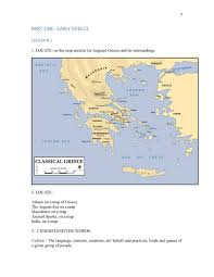 India On A Map by Step 4 History 3 Greece U2014 Steps