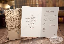 wedding invitations printing gold wedding invitations biziv promotional products