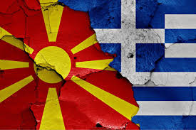 Macedonian Flag Dispute Macedonian Greek Nationalists U0027 Stance Provoking