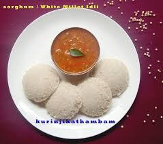 palak chakli palak murukku kurinji 12 best sorghum images on indian food recipes indian