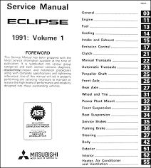 1991 mitsubishi eclipse repair shop manual set original