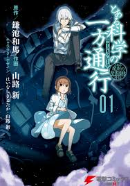 a certain magical index the movie the miracle of endymion toaru kagaku no accelerator toaru majutsu no index wiki fandom