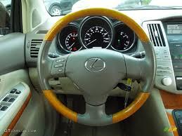 lexus steering wheels 2008 lexus rx 350 ivory steering wheel photo 53599014 gtcarlot com