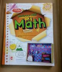 4th grade mcgraw hill 4th grade math worksheets printable