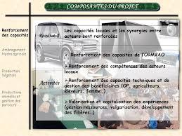 lancement des parcours de compétences en agriculture sur le projet de developpement agricole integre dans les communes ppt