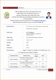 resume format for fresher teacher filetype doc 50 best of education resume template simple resume template