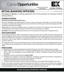 Jobs Economics Degree by Bank Of Khyber Screening Test For The Post Of Retail Banking