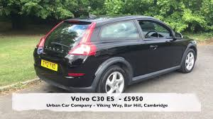 volvo company volvo c30 es urban car company youtube