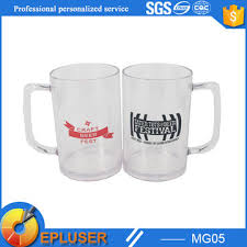 design plastic mug china 5oz classic latest design promotional plastic beer mug on