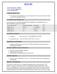 Sample Resume For Freshers Engineers by Cv Format For Freshers Btech