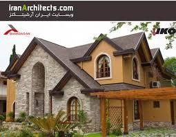 pin iko cambridge dual grey charcoal on pinterest 18 best iko images on pinterest cambridge house ideas and real estate