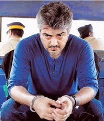 theme music aarambam ajith aarambam songs to download odt reader download