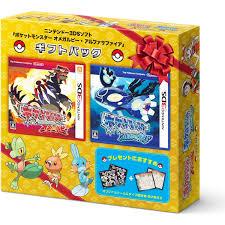 Omega Ruby Omega Ruby Alpha Sapphire Gift Pack