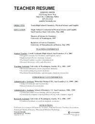 teachers resume exles teaching skills for resume resume skills resume