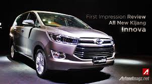 new toyota 2016 first impression review all new toyota kijang innova 2016