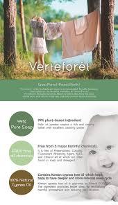 korean home design sles verteforet laundry soap for baby sensitive skin from verteforet