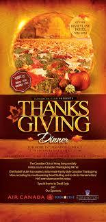canadian club thanksgiving dinner 2016 tickets oct 09 2016
