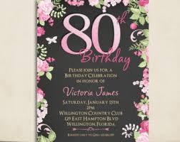 80th birthday invitations 80th birthday invitation any age vintage invite floral