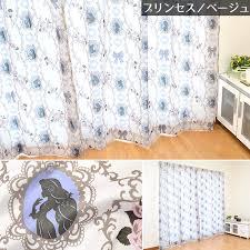 Curtains 100 Length Kodawari Anminkan Rakuten Global Market Disney Curtain Drape