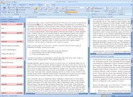 software to write research papers publications simplest way to jointly write a manuscript document compare in word 2007