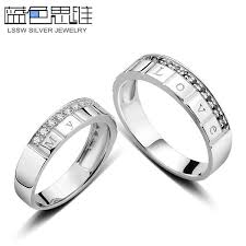 rings with love images Blue sweet couple rings my love engraved wedding bands set jpg