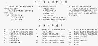 Radio Scanner Database Taiwan Radio Manufacturers Radio Makers Set Makers